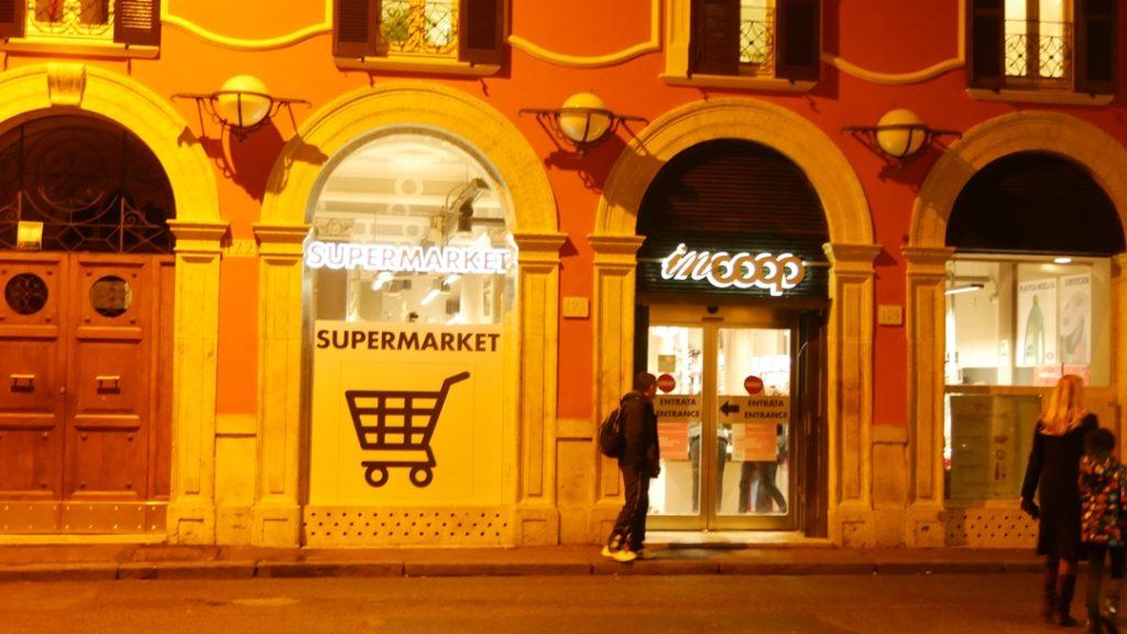 イタリアのスーパー