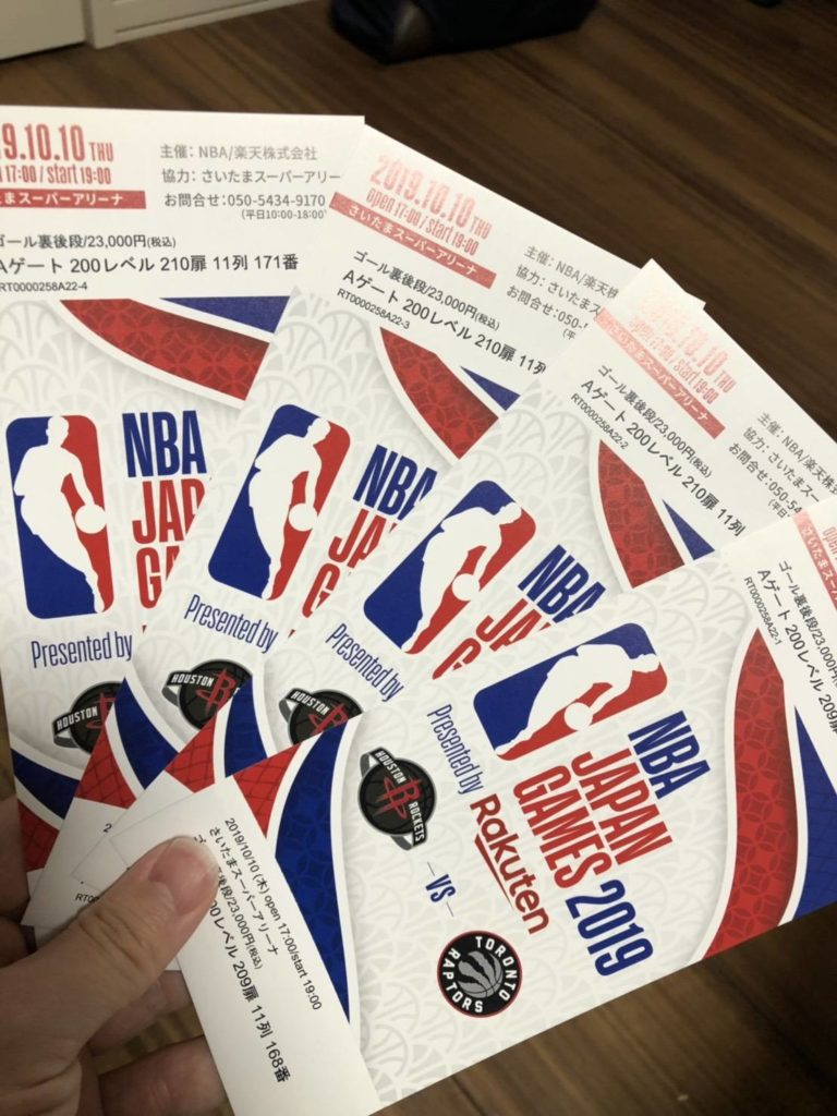 20191010_NBA生観戦チケット