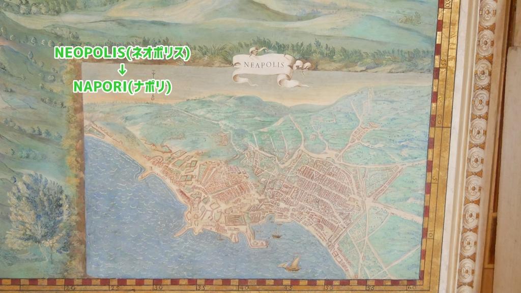 20200113_地図のギャラリー02